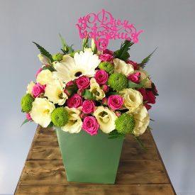 цветочная коробочка с розой