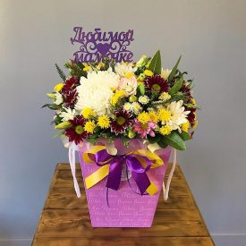 Цветы для любимой мамы