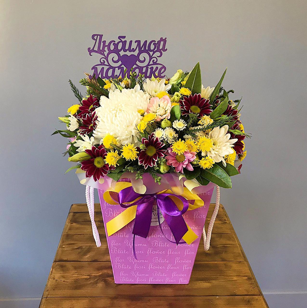 Яркий осенний цветочный подарок для мамы
