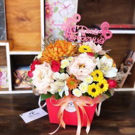 милая цветочная композиция