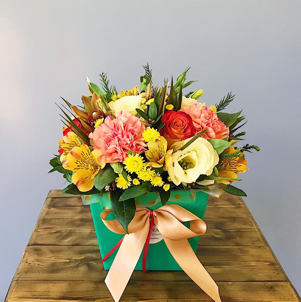 Яркий солнечный цветочный подарок