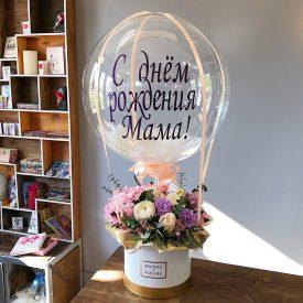 цветы и шар-бабблс